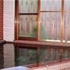 新潟県の温泉でアトピーに特に効果がある温泉7選!迷ったらココ!