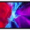 新型iPad Pro(2020)が発売。新しいMagic Keyboardも発売