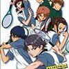 テニスの王子様 OVA ANOTHER STORY ~過去と未来のメッセージ Vol.1