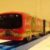 プラレール「京阪電車10000系きかんしゃパーシー号2013(ぼくもだいすき!たのしい列車シリーズ)」」