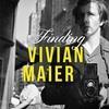 「ヴィヴィアン・マイヤーを探して」を見た!
