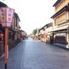 京都東山  朝の花見小路あたり散歩    H291001