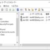 System.DirectoryServices.Protocols のLinuxとMac対応について