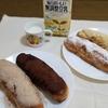 4種類の給食揚げパン祭り☆