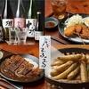 【オススメ5店】西宮・芦屋・宝塚(兵庫)にあるレストランバーが人気のお店