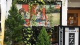 「涼宮ハルヒの憂鬱」聖地・西宮でスタンプラリーをしてきました