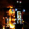 能登町宇出津「あばれ祭り」を撮影してきました。XF50-140はマジいいレンズ。