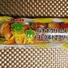 【ヤマザキ】薄皮パンシリーズの新商品を紹介【随時更新】