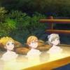 【南の島へ】ラブライブ!スーパースター!!第5話 感想【水着&お風呂回】