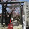 小室浅間神社 御朱印(山梨県・富士吉田市)