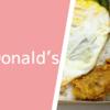 マレーシアのマクドナルド(McDonald's) なんとナシレマ(Nasi Lemak McD)がある!?