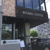 RITARU COFFEE@西28丁目駅