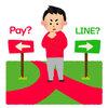 キャッシュレスはPayPayアリババ vs LINEPayテンセントの構図で決まってしまうのか / 電子マネー戦国時代到来