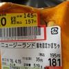 今日のホットクック 麻婆豆腐再挑戦