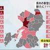 県内 新型コロナ新たに111人感染 過去最多