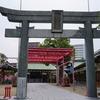 十日恵比須神社(福岡県福岡市)の紹介と御朱印
