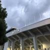 【3週連続ラグビー観戦】第1弾は熊谷ラグビー場のこけら落とし!