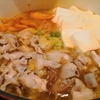 【1食206円】豚鶏もも豆腐の白菜無水みそ鍋の自炊レシピ