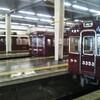 今日の阪急、何系?①117…20200302