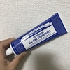 【オーガニック歯磨き粉おすすめ】ドクターブロナー オールワン トゥースペーストで口内環境を整える