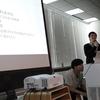 Retty新卒エンジニアの入社半年間の振り返り〜Part.3〜