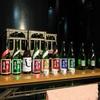 『残草蓬莱』でおなじみ神奈川県の大矢孝酒造へ