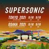 開催が正式決定した『SUPERSONIC 2021』。来たる祝祭に向けて、現時点で分かっていること一覧
