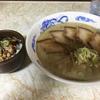 八助の特選煮干しとミニチャーシュー丼(弘前市)