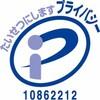 プライバシーマーク(のロゴ)を知ってるか。