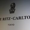 あたくし、東京での用事はこちら。The Ritz-Carlton TOKYOにお呼ばれしたわよ!
