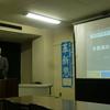 3日、渡利地区敬老会。午後県革新懇総会、矢野裕元狛江市長が講演