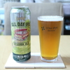 Founders Brewing 「ALL DAY IPA」