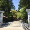 和歌山へ女子旅ならココがおススメ♪ 『高野山』