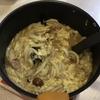 【Oisix】5種きのこと豚バラのこってり味噌鍋と〆の卵とじうどん