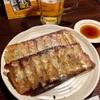 「浪花ひとくち餃子 チャオチャオ」 金沢市片町