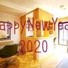 2020年lien始動!!