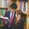 皆読んでる本当に面白いおススメ青春小説20選