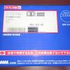 DMM.com ネット宅配月額DVD/CDレンタル 初月無料! 旧作・準新作メインで店舗に返却が面倒ならあり!