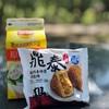 【台湾ファミマ】鼎泰豐コラボ弁当食べてみた
