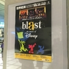 Blast! Music of Disney