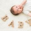 出産する前の想像とどう違う?生後0ヶ月赤ちゃんのお世話の7つの実態