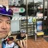 2017/04/28 小山田朝練のち在宅ワーク、髪切り。そしてGW突入