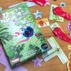 簡単なボードゲーム紹介【ひっつきカメレオン】
