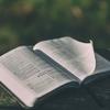 【提起】聖書を読むのが大切な4つの理由