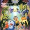 「Neo Utopia」第51号届く