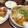 京都食べ歩き 京都北白川ラーメン「魁力屋」