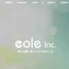 イオレ(2334)が12月15日に東証マザーズに新規上場!IPOスケジュール、幹事証券会社などのまとめ