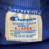 1063 チャンピオン リバースウィーブ 無地 ブルー 80's Champion reverse weave