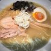 麺屋久兵衛 鶏白湯ラーメン