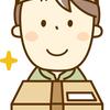 【雑記メイン】ブログのコンセプトが変わりそうです(笑)【安定メンタルの保ち方】